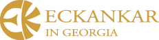 Eckankar In Georgia